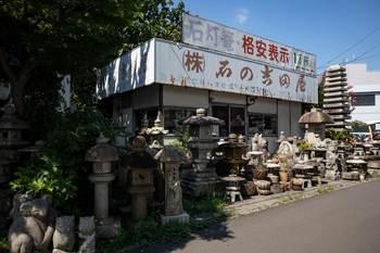 machida-02小小.jpg