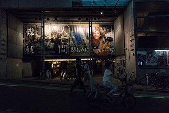 shibuya-06小.jpg