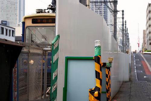 toshimaku-224小小.jpg
